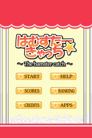 Screenshot The hamster catch