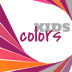 KIDS colors - A coloring book for kids