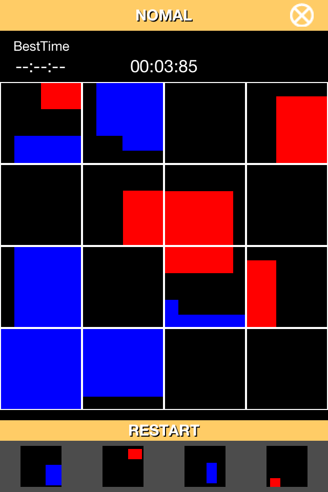 Screenshot Animation Puzzle
